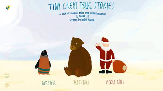Un conte digital per llegir, escoltar o narrar i enregistrar