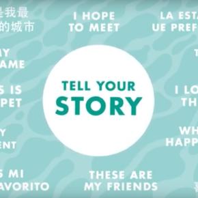 """""""Me"""" una app perquè els nens puguin explicar qui són"""